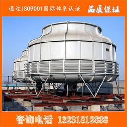 厂家供应玻璃钢冷却塔 小型冷却塔 凉水塔 工业冷却塔