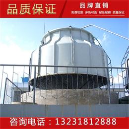 厂家直销 50t冷却塔冷却设备 玻璃钢凉水塔 逆流式中频炉