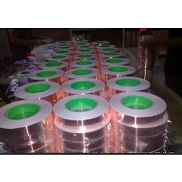 专业生产:0.055单双导铜箔胶带,0.06单双导铜箔胶带