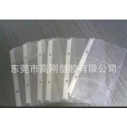 高刚厂家直销 2孔二层三格名片袋 名片册内页