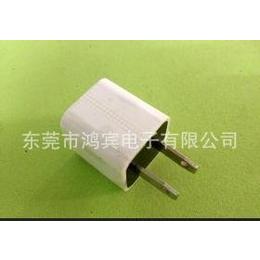 <em>手机充电器</em> 220V转5V 2A充电器 USB充电器 可充<em>iphone</em> ipad 足2A