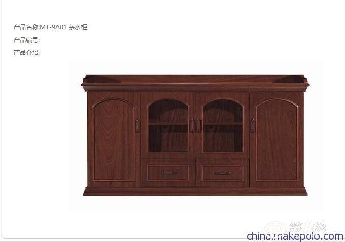 体验实木家具的氛围,质感注册品牌