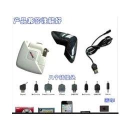 多功能车用家用<em>手机充电器</em> 车用充电器 车载<em>手机充电器</em> USB<em>接口</em>