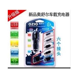 OZIO 奥舒尔 六合一 车用<em>手机充电器</em> 多功能<em>USB</em><em>车载</em><em>手机充电器</em>B11