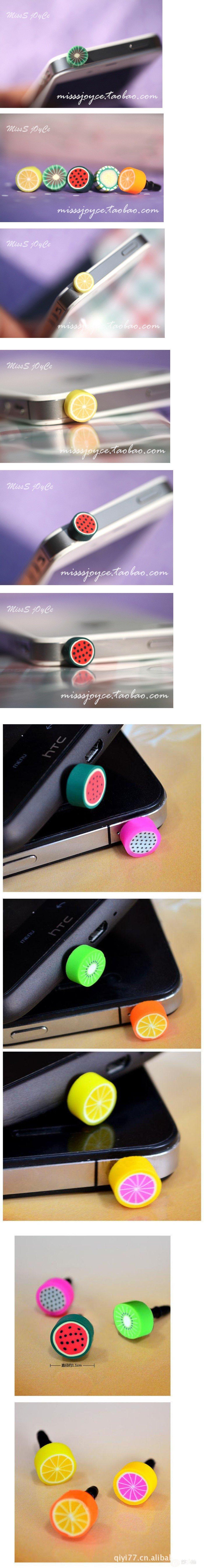 可爱iphone4 4s ipad2 htc 水果防尘塞 苹果手机耳机孔塞配件