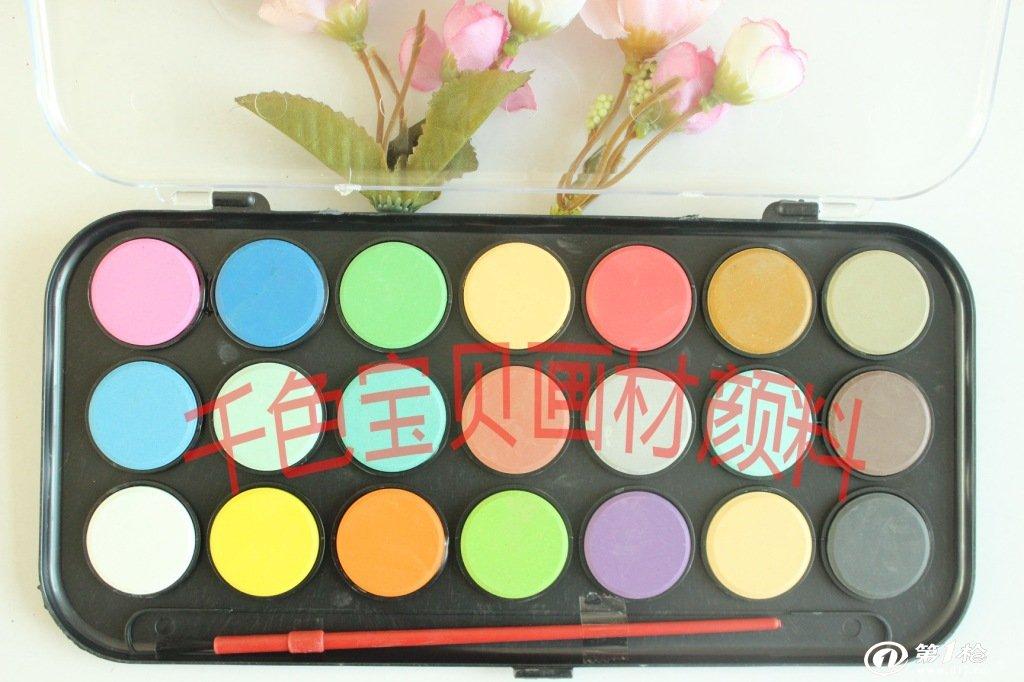 厂家供应 水彩颜料 画画颜料 美术用具 diy专用用颜料