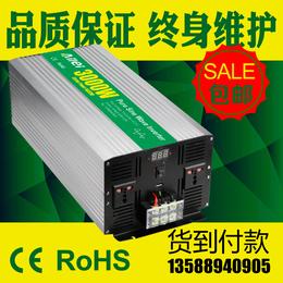 货车改装空调专用逆变器3000瓦纯正弦波3000W逆变器