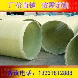 玻璃钢电缆保护管 玻璃钢夹砂管 优质玻璃钢排污管 玻璃钢管道