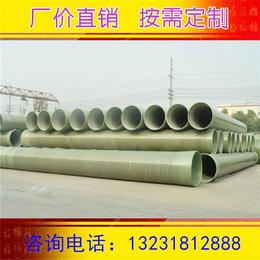 厂家直销玻璃钢夹砂管道 高强度玻璃钢管道 玻璃钢电缆保护管