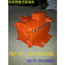 GZP-150变频附着式高频振动器 1拖10控制箱