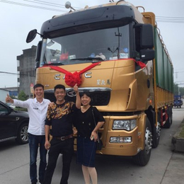 江西华菱星凯马345重卡卡车货车