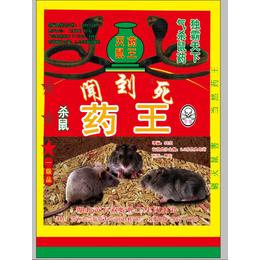 海珍威药王 猫人耗子药哪种好 最有效的杀鼠剂 老鼠的药成分