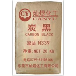 炭黑|炭黑颗粒|灿煜化工炭黑