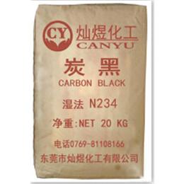 炭黑、灿煜化工碳黑(在线咨询)、炭黑C311