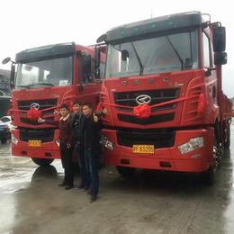 华菱汉马220重卡货车厢式货车