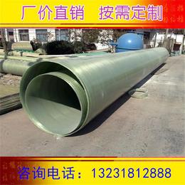 供应玻璃钢管道 玻璃钢纤维增强管道 防腐夹砂管道厂家