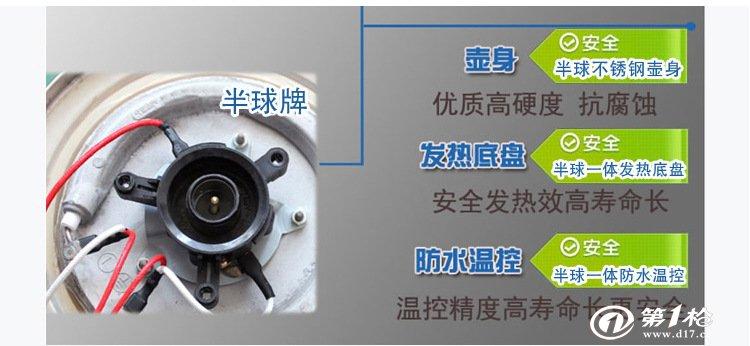 正品半球电热水壶 不锈钢快速电水壶 批发 1.5l热水壶烧水壶
