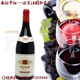 罗纳河谷西拉干红葡萄酒缩略图