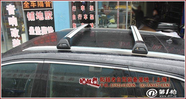 奥迪q7安装whispbar行李架 q7横杆车顶架车顶箱