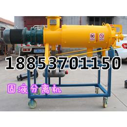 2017广州鸡粪干湿分离机 鸡粪处理机 自产qy8千亿国际