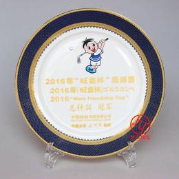 企业宣传礼品定制 企业礼品陶瓷赏盘摆件