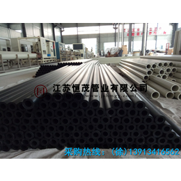pe管 厂家63级80级20-800mm规格 黑色聚乙烯管道