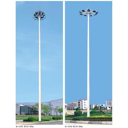 高杆灯厂家报价20米25米30米LED高杆灯厂家排名