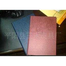 专业生产各类广告本册商务笔记本文件包....董13695756372
