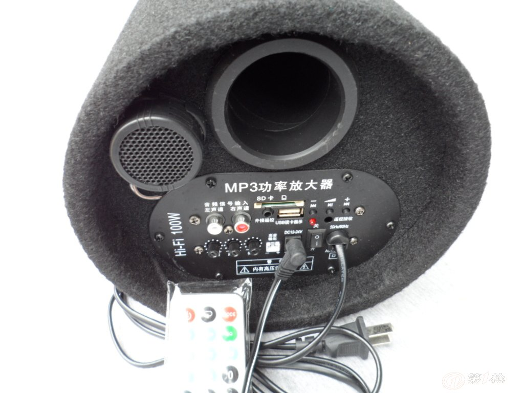 tea2025b低音炮电路板