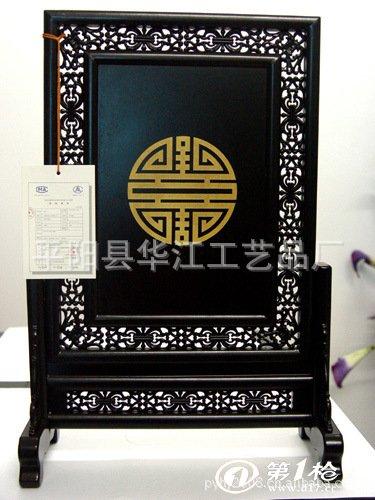 木框金箔工艺品金箔画金箔台屏桌面屏风小台屏龙中国
