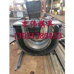 水利流水槽模具水泥预制流水槽模具制造厂家京伟模具