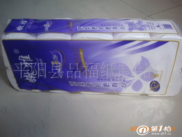 供应厂家直销高级卫生卷纸,滚筒纸巾