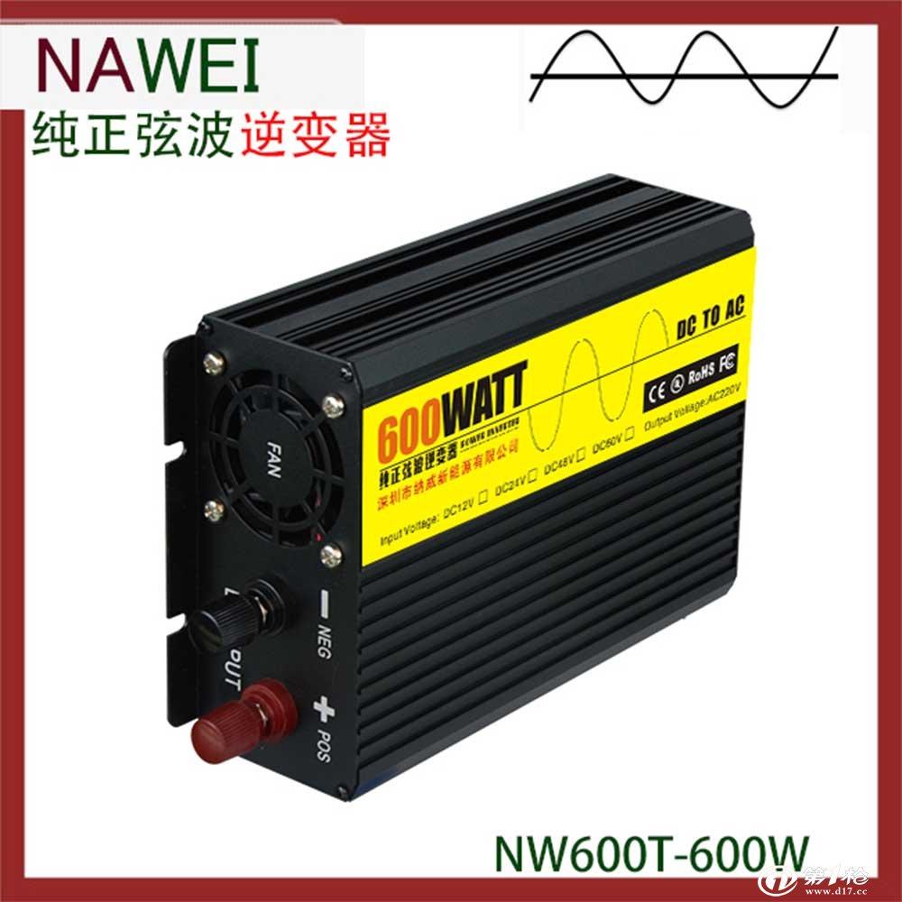 【产品特点】  采用美国先进的CPU芯片和SPWM控制技术;质量可靠、性能稳定。  具有可靠性高、输入输出隔离、安全高效、波形失真小等优点。  具有完善的保护功能: 输出过载保护; 输出短路保护; 输出过压保护; 输入欠压保护; 智能温度保护; 智能温控风扇;  具有体积小、重量轻、噪音小、效率高、寿命长等优点。 【实用范围】 办公设备: 笔记本电脑、移动电话、打印机、显示器 家用电器: 电视机、录象机、音响、DVD、VCD及电冰箱 郊外旅游: 野外照明、微波炉、烹饪等 户外作业: 电动工具,车辆