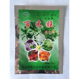 供应滦平绿叶宝肥料-园艺肥料包装袋 可按样品生产