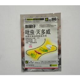 直销高平厂家生产优质农药包装-农药卷材包装袋 可打码