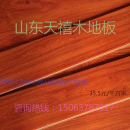 天禧穆勒12mm强化复合实木木地板工程木地板36元平方米