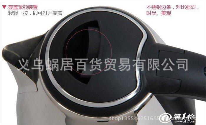 正品半球电水壶不锈钢快速电水壶批发1