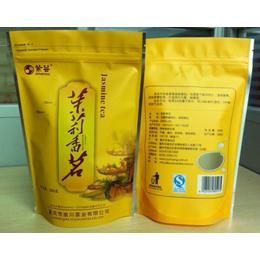 供应焦作茶叶包装袋-自立拉链茶叶袋-厂家定做生产