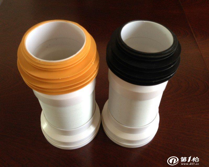 产品名称:排污管,马桶管