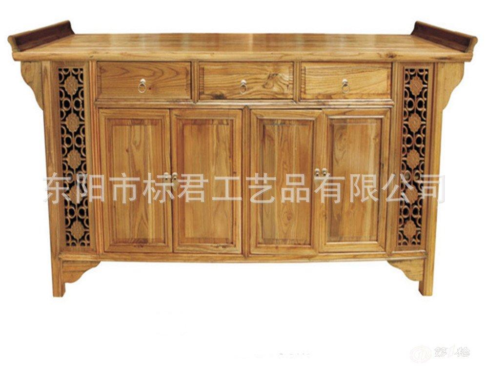 标君榆木家具 中式仿古鞋柜 明清古典 翘头柜 玄关储物柜g-096
