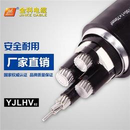 电缆、铝合金电缆的优势(在线咨询)、电缆
