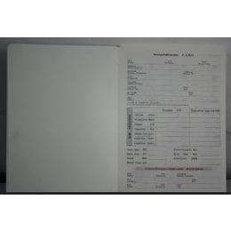 厂家直销 通用 笔记本2014 效率手册 本册 活页内页内芯