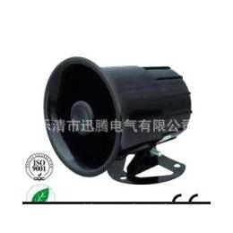 警报器扬声器 ML-15/电子扬声器/车用电子警报器 扬声器(喇叭)