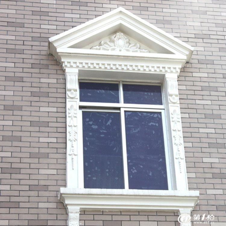 外墙板,罗马柱,窗套