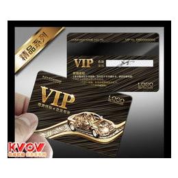 钱币智能卡 双芯IC卡 供应会员卡公司