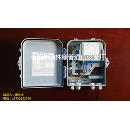 新款1分8芯FTTH光纤入户分纤箱