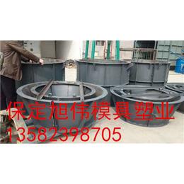 供应水泥化粪池钢模具