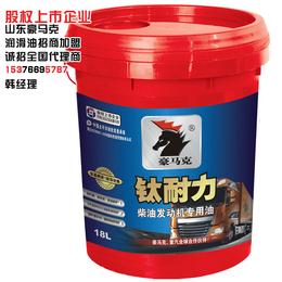 柴油发动机专用油 CF-4 潍坊柴机油厂家招商
