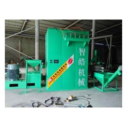 供应厂家直销2016新型环保绿色PVC穿线管磨粉机