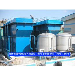 谭福环保 颜料废水处理装置 微电解 芬顿印染 染料